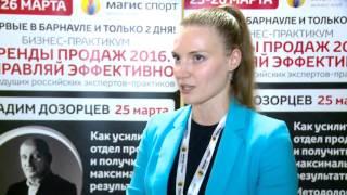 видео 2GIS в Барнауле