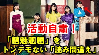 チャンネルの案内 このチャンネルでは当チャンネル運営する目的のために、 実際に現地で撮影されてきた世界中の風景を 心癒される音楽と共に 鑑賞いただきながら、 日本 ...