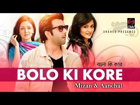 Bolo Ki Kore   Mizan & Aanchal   Razeeb   Apurba   Nhadia Nodi   Sharlin   Music Video 2017