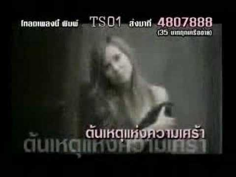 ONE LOVE TATA YOUNG [Spot Single2]