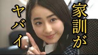 タレントの平祐奈(18)が明かした家族とのエピソードが大きな話題を...