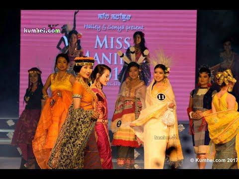 Miss Manipur 2017 | LIVE