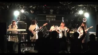 関西大学 お洒落軽音サークルHUMAN BEING 2015/5 ねごと「七夕」cover.