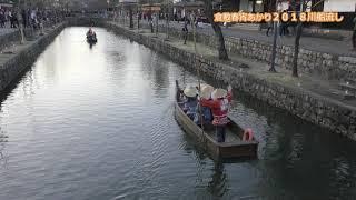 倉敷春宵あかり2018川船流し thumbnail