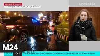 Суд может арестовать лихача, который устроил массовое ДТП на Бутырской улице - Москва 24