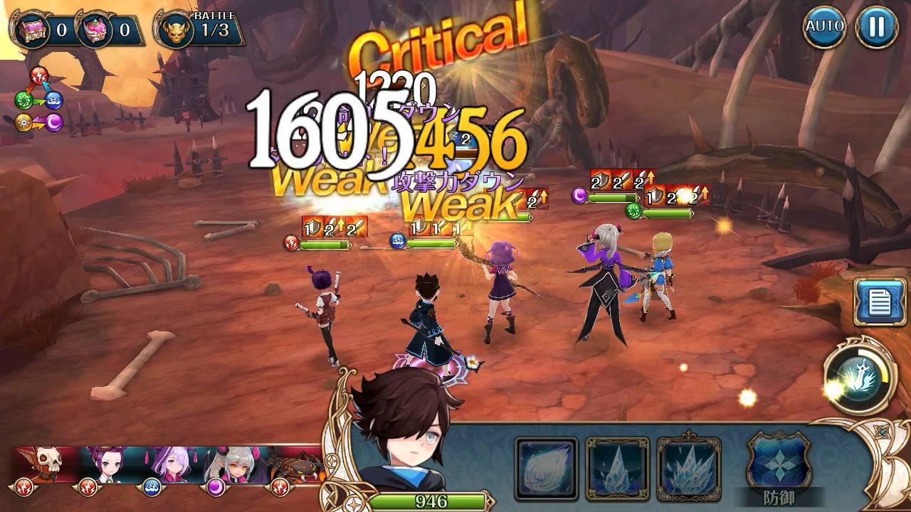 Non-Jailbroken Hack] [iOS 11 Support] Knights Chronicle v1