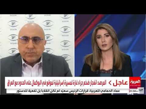 Download مدير #المرصد_السوري: بالتزامن مع استهداف مطار التيفور العسكري بطائرة حربية