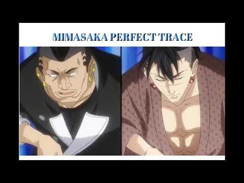 Mimasaka Perfect Trace