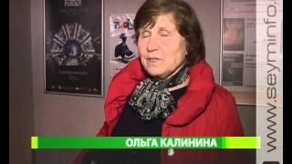 Куряне побывали на концерте Милен Фармер