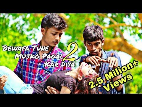 Bewafa Tune Mujko Pagal Kar Diya-2 | Tune Tod Diya Dil | Heart Broken Love Story | The S.K.M