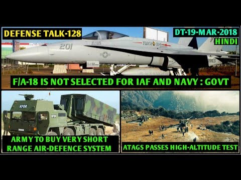 Indian Defence News:ATAGS CompletesTrials,No F/A-18 for IAF,VSHORAD for Army,UAE-India navy exercise