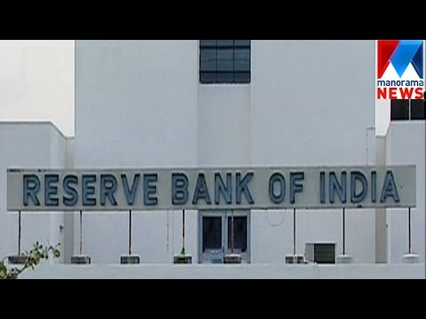 RBI's strict rules to withdraw money    Manorama News