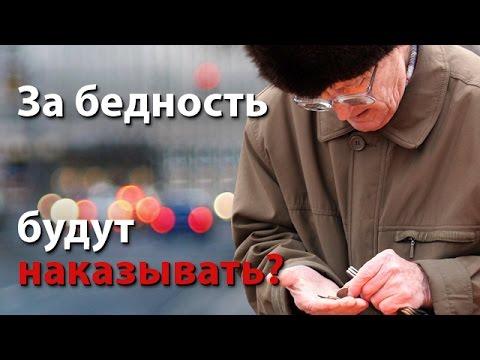 Новости экономики -штрафы газовикам, страховые взносы - 09.08.17.из YouTube · С высокой четкостью · Длительность: 4 мин55 с  · Просмотров: 52 · отправлено: 09.08.2017 · кем отправлено: Татарстан-24