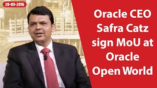 CM Devendra Fadnavis & Oracle CEO Safra Catz sign MoU at Oracle Open World