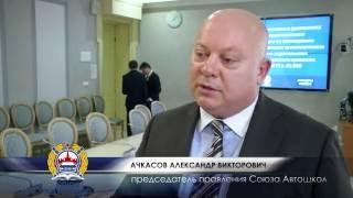А.В.Ачкасов рассказывает об обучении лиц с ограниченными возможностями