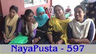 Citizenship chaos | Police working with children to raise awareness | NayaPusta - 597
