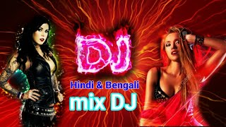 Hindi Bengali remix nonstop, old song DJ remix, matal Dance Hindi Bengali remix,
