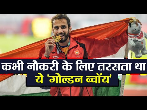 Asian Games 2018: Gold Medalist Athlete Manjit Singh Life Story and His Struggle | वनइंडिया हिंदी