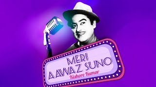Best of Kishore Kumar | Super-Hit Old Songs | Birthday Special | Audio Juke Box