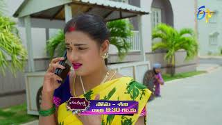 Naa Peru Meenakshi | Mon-Sat 8:30pm | 17th July 2021 | Latest Promo | ETV Telugu