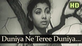 Duniya Ne Teri Duniya (HD) - Deedar Songs - Dilip Kumar - Nimmi - Lata Mangeshkar