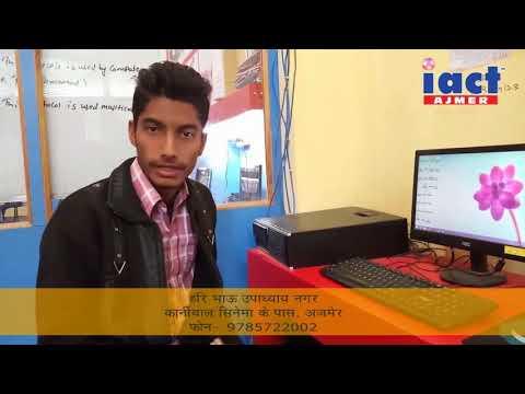 Hardware Networking institute in jaipur