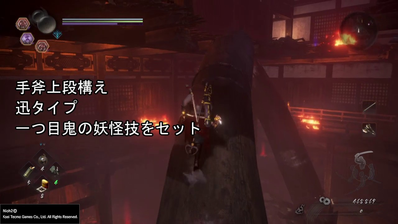 強い 勝家 仁王 柴田 2
