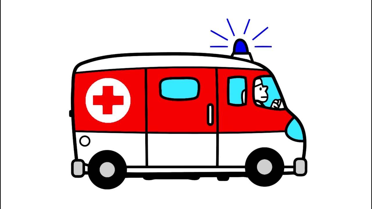 Машина скорой помощи картинки для детей на прозрачном фоне
