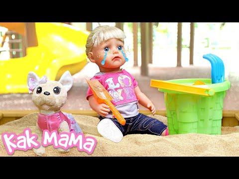 Беби Бон Эмили на детской площадке | Как мама - Видео про игры для детей на улице