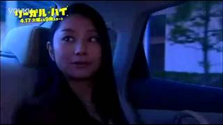 CM] リーガル・ハイ ( Legal High )   田口淳之介  CM0paul smith man 小嶺麗奈 検索動画 27