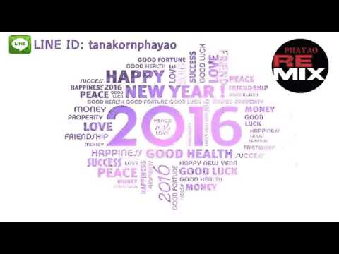 NONSTOP MEGA DANCE HAPPY NEW YEAR 2016 DJ MAC PHAYAO