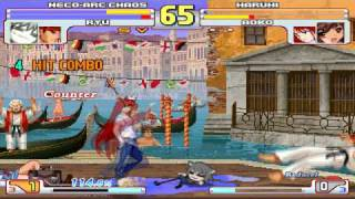 SS MUGEN Team Battle #74 - Another match with Team Red Moon (GameMasterXtreme)