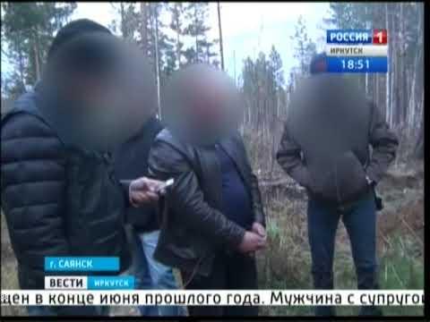 Подозреваемых в похищении и убийстве предпринимателя задержали в Саянске