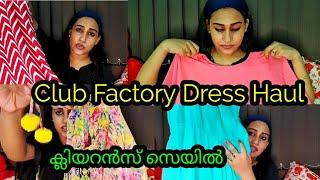 Club Factory Dress Haul|| ഇരട്ടി വിലകുറവില് ഭംഗിയുളള ഡ്രസ്സുകൾ|| Malayali Makeover