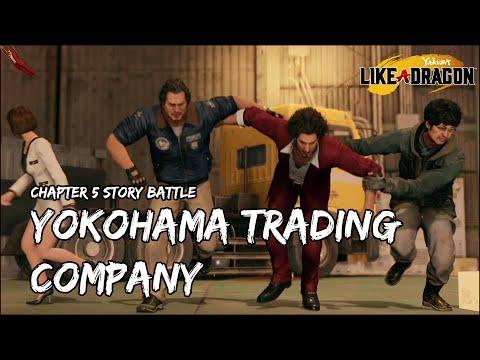 Yakuza: Like a Dragon: Yokohama Trading Company Battle |