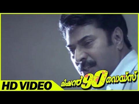 Mission 90 Days Movie | Scenes | Mammootty Arresting LTTE Spy | Mammootty | Geetha Vijayan