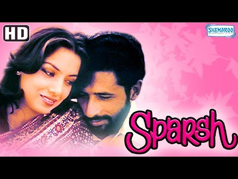 Sparsh (HD & Eng Subs) Hindi Full Movie - Naseeruddin Shah - Shabana Azmi - Bollywood Classic Movies