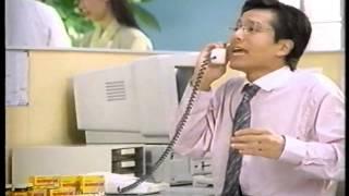 1995年ごろの大幸薬品の正露丸糖衣AのCMです。勝村政信さんが出演されて...