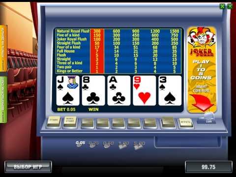 Бесплатная игра Joker Poker