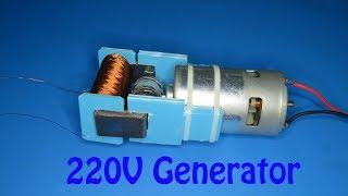 كيفية جعل 220V AC مولد من 12V السيارات ، جهاز قوي