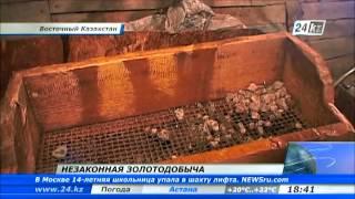 В ВКО выявили подпольный цех по добыче золота