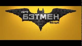 Лого Бэтмен