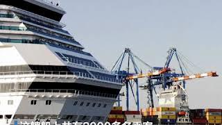 """""""歌诗达太平洋号""""邮轮在病毒的恐慌中驶向热那亚港"""