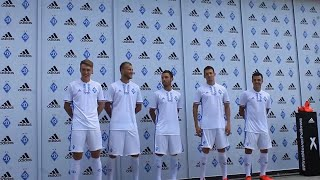 Динамо показало патриотическую игровую форму на два ближайших сезона