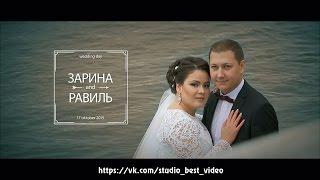 Равиль и Зарина - Wedding Highlights (17 10 2015, by studio BEST)