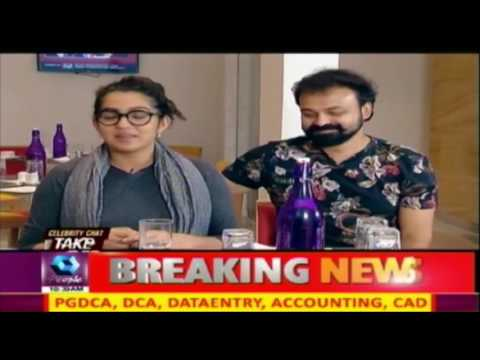 Celebrity Talk: Parvathy & Kunchako About 'Take Off' | 28th March 2017