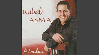 ASMA TÉLÉCHARGER MP3 RABAH ARDJOUYI