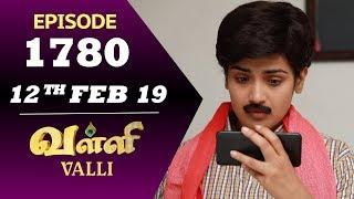 VALLI Serial   Episode 1780   12th Feb 2019   Vidhya   RajKumar   Ajay   Saregama TVShows Tamil