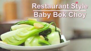 Garlic Stir Fry Baby Bok Choy Recipe