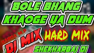 Bolě bhang khaoge ya dum lagaoge (demo)dj srb Shekharbaj dj mix Harda dj Dj jagatraj Dj jagatraj )